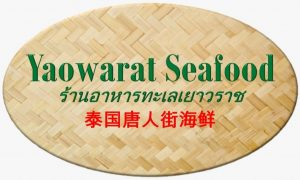 Yao-Logo